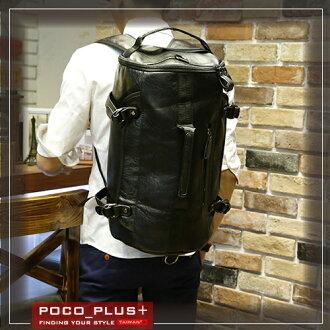 PocoPlus 韓版潮流包 休閒款後背包 大容量 PU運動包 旅行包【B627】
