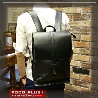 PocoPlus 韓版雙肩時尚背包 學院風 潮流包背 商務包 後背包【B628】