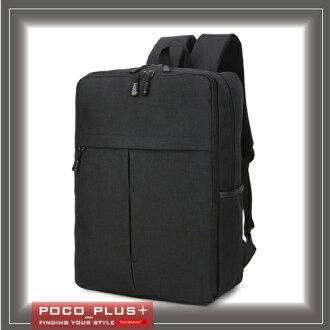 PocoPlus 韓版新款 時尚學生後背包 旅遊包 IPAD包【B649】