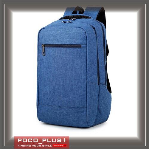 PocoPlus  大容量後背包 休閒旅遊包 純色 ~B650~