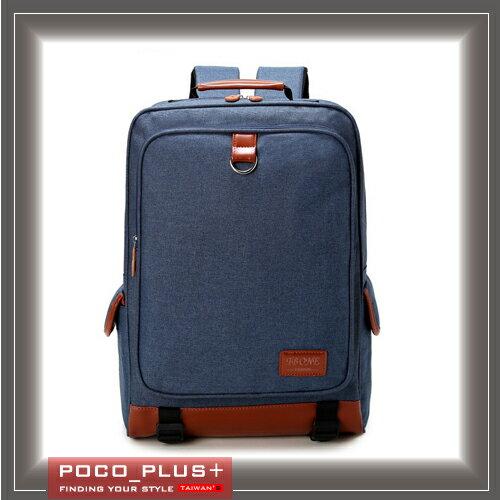 PocoPlus 新款韓版夏季後背包 時尚學院風 潮流包 休閒旅遊包 【B652】