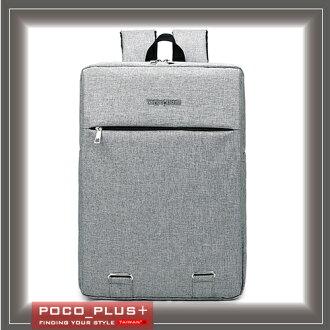 PocoPlus 夏季新款 雙肩後包背 原創設計質感 時尚潮流包 男女包 【B653】
