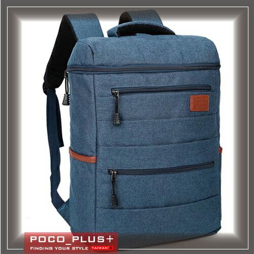 PocoPlus 雙肩後背包 學院風電腦包 休閒 包 男女包 潮流包 ~B660~