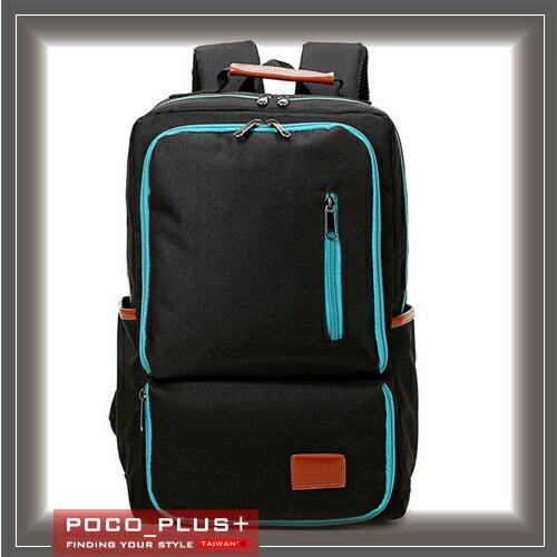PocoPlus   休閒旅遊包 大容量後背包 男包 潮包 ~B661~