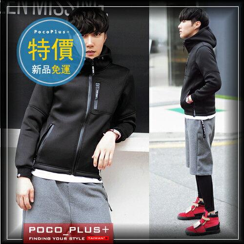 《全店399免運》PocoPlus 新款韓版潮流外套 連帽夾克 太空純棉外套 大學生最愛潮流  C309