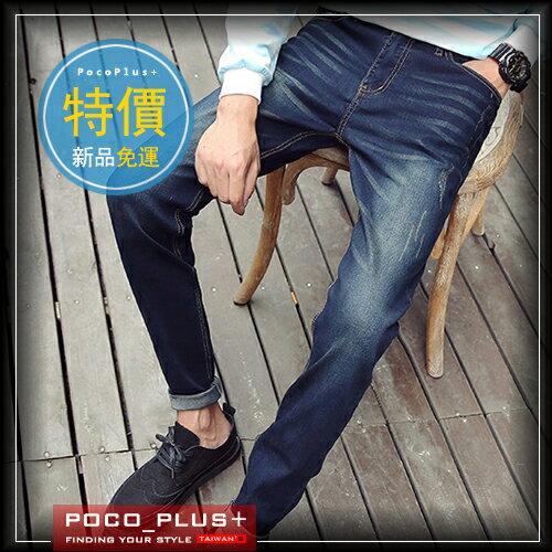 PocoPlus 秋冬新款 縮口牛仔褲 休閒潮流男褲子 修身男潮裝 M139