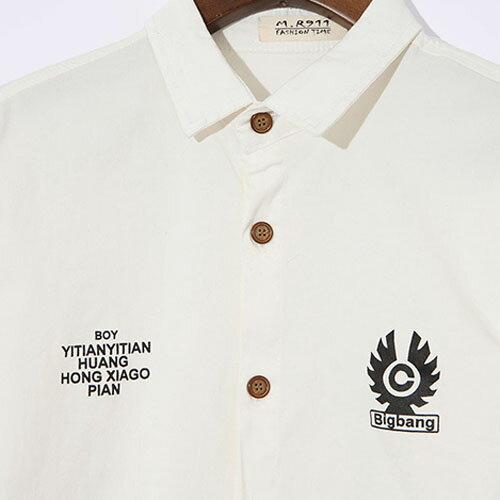 PocoPlus 韓式風格 長袖襯衫 棉質純色印花襯衫 文藝英倫風 歐巴的小心肝 ST16