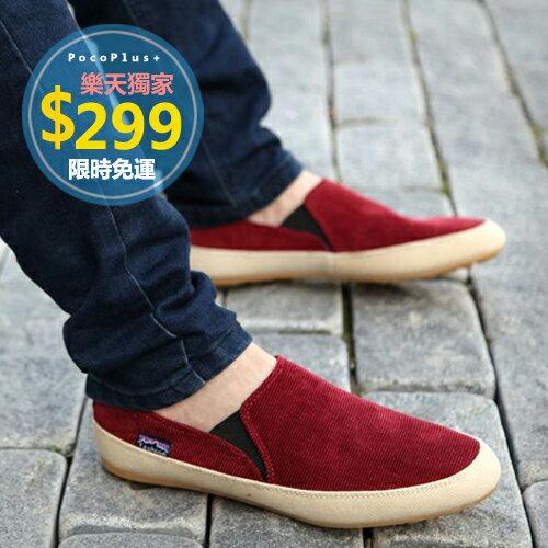 PocoPlus 懶人鞋 TOM 帆布鞋 ing