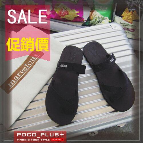 PoCoPlus 定制原創 男士沙灘拖鞋 夏天休閒拖鞋 防滑 ~S150~