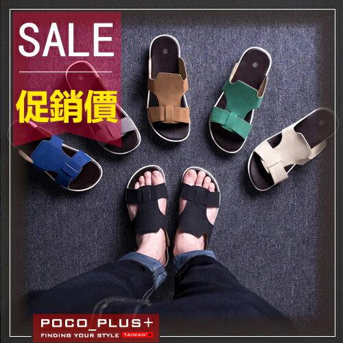 ~全店399~PocoPlus 韓國 防水耐磨 舒適沙灘拖鞋 休閒拖鞋 男鞋 ~S151~