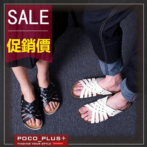 PoCoPlus   原創  休閒人字拖 潮流  ~S155~