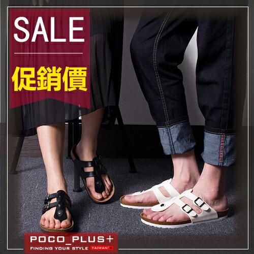 ~全店399 ~PocoPlus   防滑脫鞋 韓國名媛最愛 潮流脫鞋 休閒 ~S156~