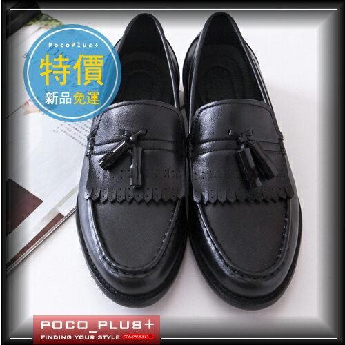 PoCoPlus  韓版新款潮流 太陽的後裔 宋仲基節目同款休閒皮鞋 真皮懶人鞋【S163】