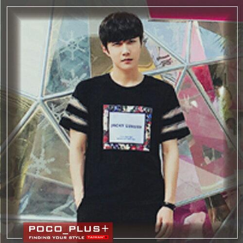 《全店399免運》PocoPlus 夏季韓系潮流短T 胸前印花 時尚男裝 潮流服飾  T556