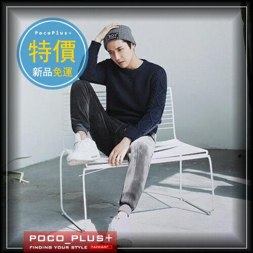《全店399免運》PocoPlus 韓版新款 時尚男士圓領衫針織毛衣 潮流學生毛衣 男款必備  T610