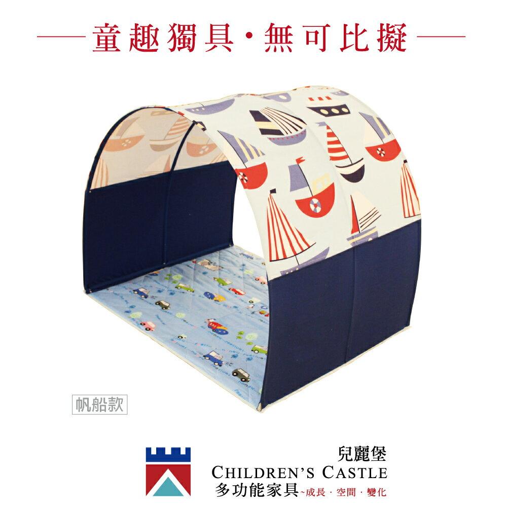 兒麗堡 - 【玩趣配件 帳篷 (款式:帆船)】 兒童床 兒童家具 雙層床 多功能家具《預購商品》