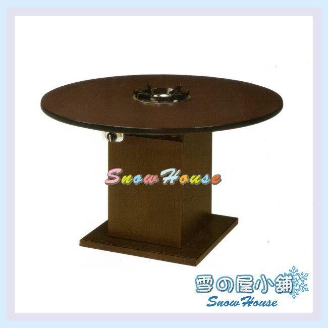 ╭☆雪之屋居家生活館☆╯AA640-04 279胡桃一爐火鍋桌 / 餐桌 / 飯桌