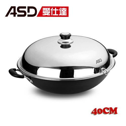 愛仕達ASD 超硬美味快炒鍋(40cm)【愛買】