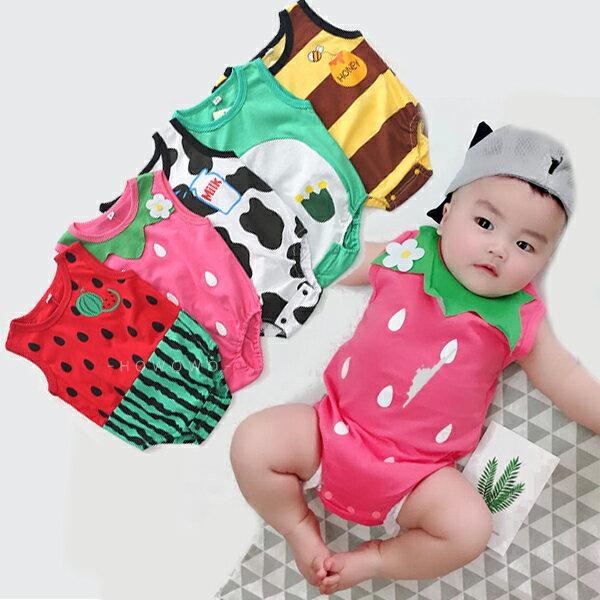 無袖包屁衣 水果造型寶寶包屁衣 XE0692 好娃娃