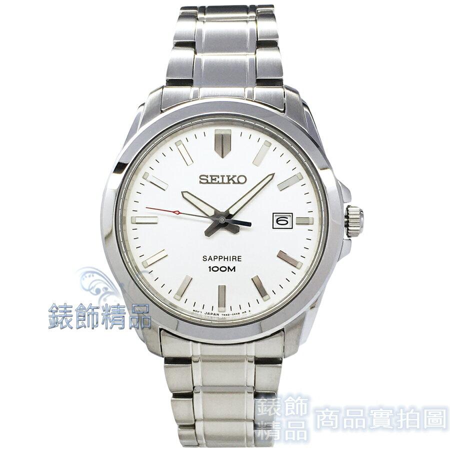 【錶飾精品】SEIKO手錶 SGEH45P1 精工表 藍寶石鏡面 鋼帶男錶 全新原廠正品