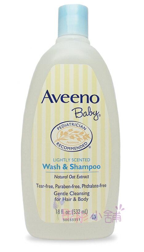 【彤彤小舖】Aveeno-Naturals燕麥寶寶溫和洗髮&沐浴乳 / 家庭號 18oz / 532ml 美國進口 - 限時優惠好康折扣