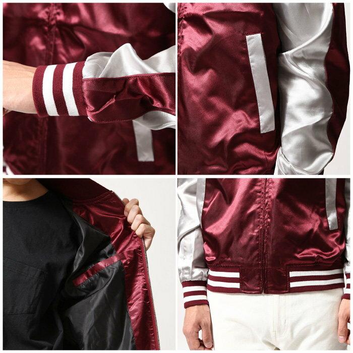 橫須賀外套 4