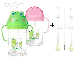 大眼蛙 Dooby 卡通神奇喝水杯 250C.C (綠/粉)+ 卡通神奇水杯專用吸管250cc (2入) 贈清潔刷