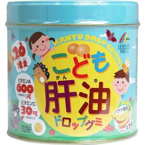 日本原裝兒童魚肝油軟糖罐120粒