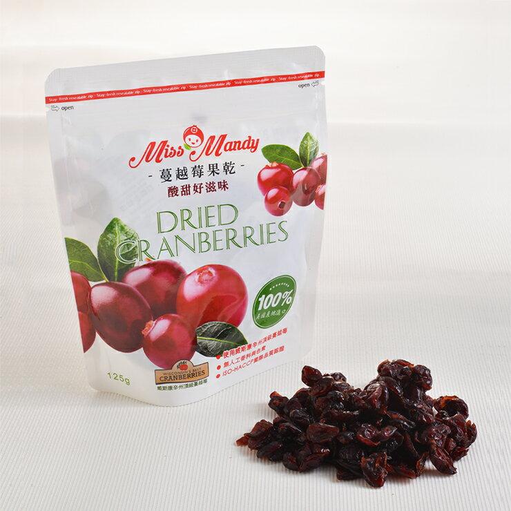 【GE大地天然】美國威州蔓越莓果乾(125g)