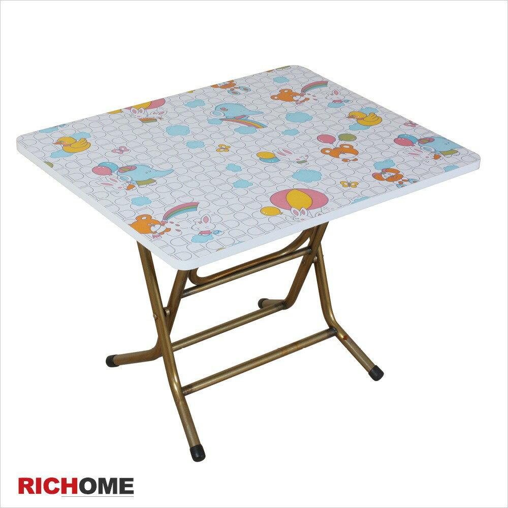 Miro兒童寫字桌 和室桌/邊桌/兒童桌【TA211】RICHOME