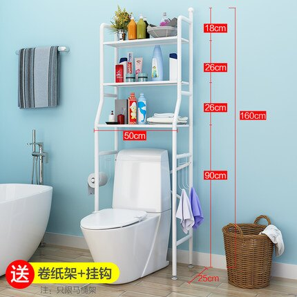 馬桶置物架 馬桶架衛生間置物架落地免打孔宿舍洗手間多功能收納洗衣機架子上『SS275』