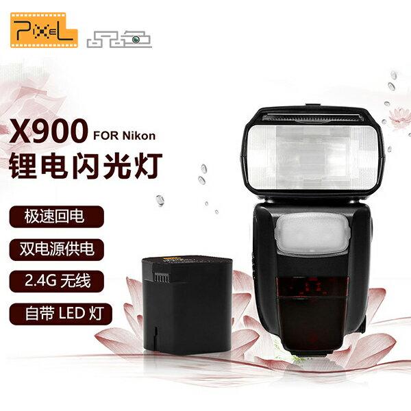 ◎相機專家◎PIXELX900NTTL機頂閃光燈Nikon鋰電池LED高速同步KingPRO公司貨