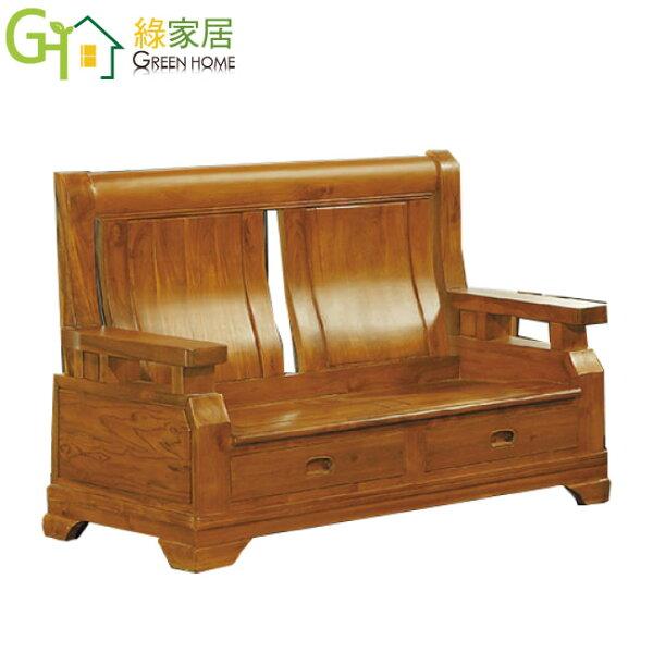 【綠家居】佛特洛時尚柚木實木二人座椅(不含椅墊)