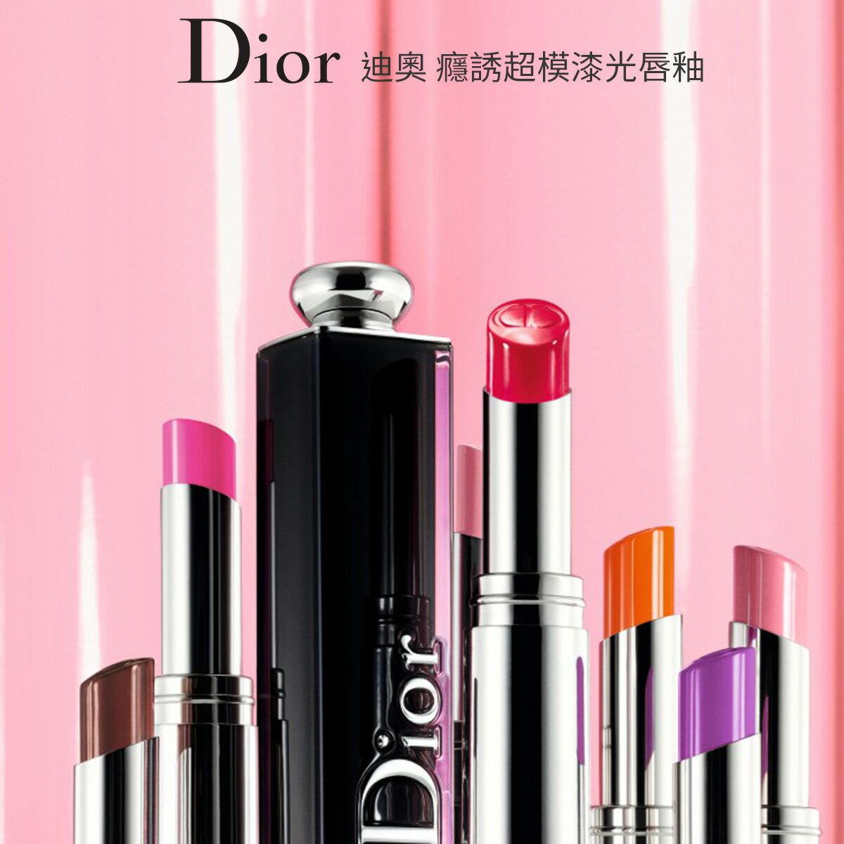 Dior 迪奧癮誘超模漆光唇釉 #740 熱銷款 專櫃公司貨【SP嚴選家】 1