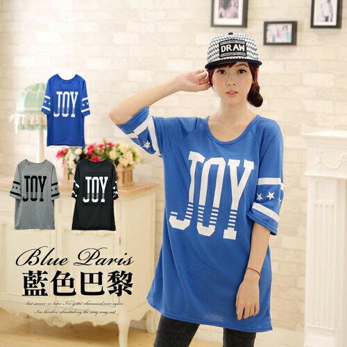 大學t恤  圓領短袖JOY寬鬆長版上衣~11212~藍色巴黎 ☞