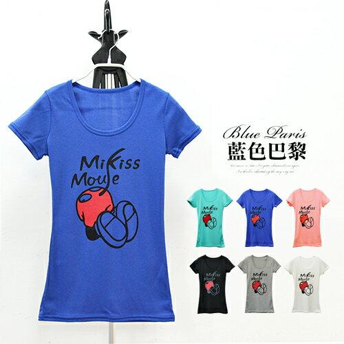 上衣 - 圓領可愛屁屁鼠短袖T恤【23003】 藍色巴黎 《6色》現貨 MIT 1