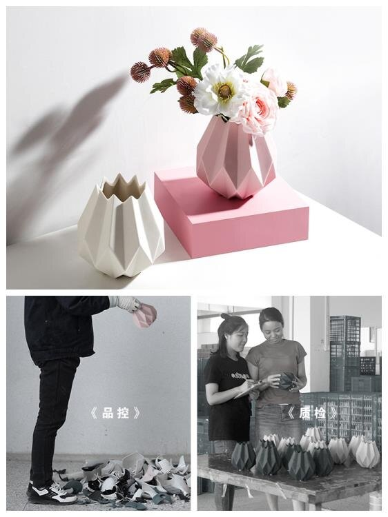 擺件 北歐風格折紙陶瓷花瓶擺件家居裝飾品仿真花瓶創意客廳插花花器【限時八折】