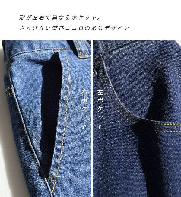 日本e-zakka / 休閒牛仔短裙 / 33163-1801198 / 日本必買 代購 / 日本樂天直送(3900) 8