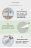 """""""99購物節""""【睡袋 / 兒童睡袋】【MYHOUSE】韓國防蟎抗敏派對動物兒童睡袋 - 雲朵藍 2"""