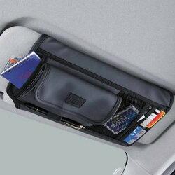 權世界@汽車用品 日本 NAPOLEX 多功能 遮陽板置物袋 收納套夾 Fizz-754