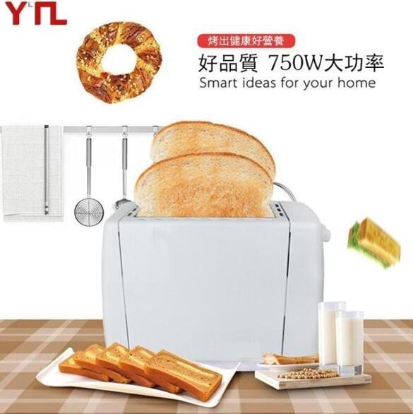 2021搶先款 【新北現貨】 烤麵包機 早餐機 烤土司機110V全自動多功能烤面包機吐司機 新年狂歡