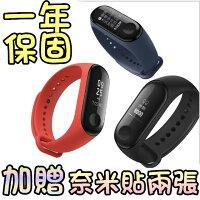 小米Xiaomi,小米手環3推薦到當天發貨 小米手環3 繁體中文一年保固 小米手環 2 智慧穿戴裝置 運動手環 來電提醒 LINE 小米Mi 正品