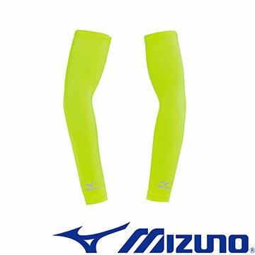 32TY6G1344(螢光黃綠)防曬必備彈性麻花袖套 【美津濃MIZUNO】