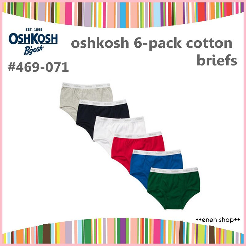 Enen Shop @OshKosh B'gosh 小男孩素面內褲六件組 ∥ 2T-3T