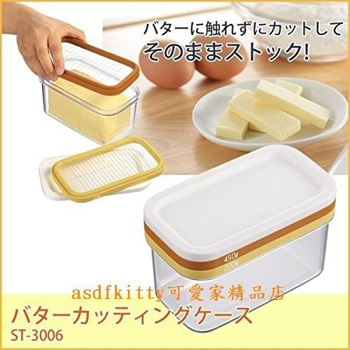 asdfkitty可愛家☆日本AKEBONO奶油切割器L號-18-8不鏽鋼切刀-454公克奶油可用-日本製