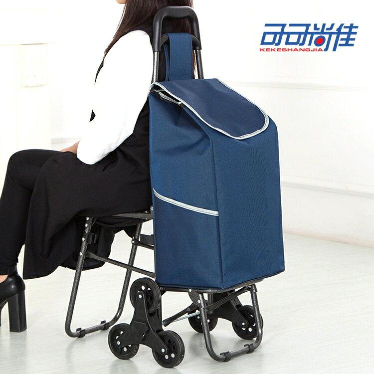 購物車 帶椅子 爬樓梯購物車老年買菜車小拉車拉桿車手推車折疊帶凳【小天使】 1