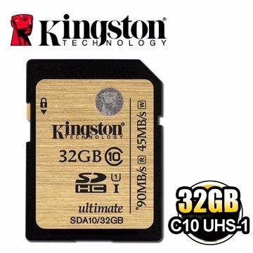 【新風尚潮流】金士頓記憶卡 32G 32GB SDHC C10 UHS-I U1 SDA10/32GB