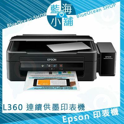EPSON 愛普生 L360 高速三合一原廠連續供墨印表機
