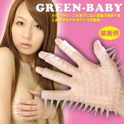 掌中柔情 魔力矽膠自慰手套
