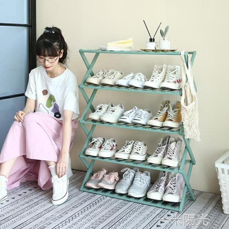 可摺疊鞋架宿舍鞋子收納神器寢室鞋盒省空間抖音多層鞋櫃學生透明yh